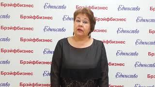 Отзыв о программах МЭЦ и Брэйфбизнесе, Светлана, 67 лет I МОО Единство