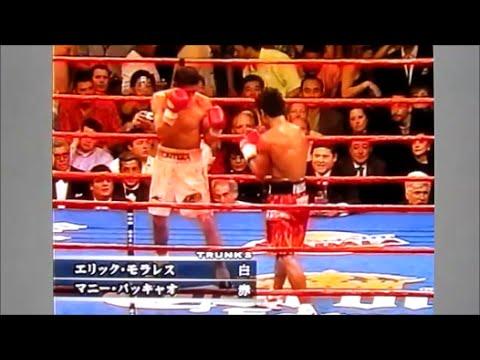 マニー・パッキャオ ボクシング世界戦 対3階級制覇王者モラレス 第1戦10~12R