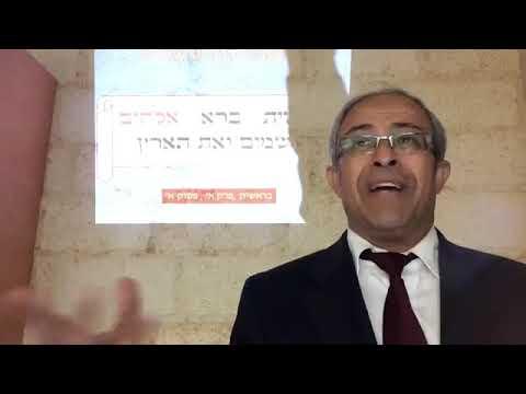 הרב ינון קלזאן - התשובה - תיקון רטרואקטיבי הרצאה ברמה גבוהה חובה לצפות!