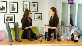 برنامج بيلا (حلقة 4) الجزء 2