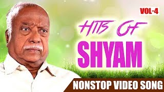 തുടർക്കിനാക്കളിൽ Shyam Hits Vol 04 Malayalam Non Stop Movie Songs K. J. Yesudas,,S Janaki