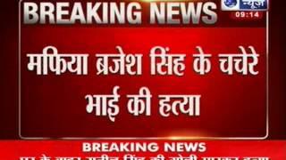 India News : Sunil Singh of Varanasi murdered