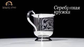 видео ПОДАРОЧНЫЙ СЕРТИФИКАТ НА пивную экскурсию