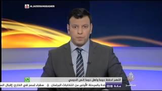 نافذة تفاعلية.. آخر مستجدات الأوضاع في اليمن