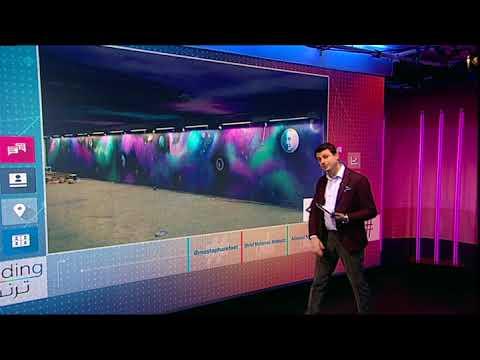 بي_بي_سي_ترندينغ: محطات #مترو_الأنفاق في #مصر تتحول إلى لوحات فنية  - 11:23-2018 / 2 / 23