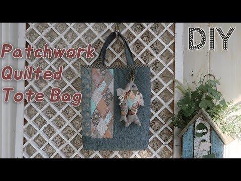 패치워크 퀼트가방 만들기 │ Quilted Patchwork Tote Bag │ How To  Make DIY Crafts Tutorial