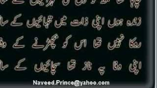 Abi To Mohabbat ka Aghaz Hai (Qaisar Abbas).mpg