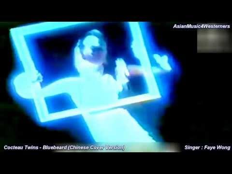 Cocteau Twins - Bluebeard [Chinese Version]  --- 1080p HD ---