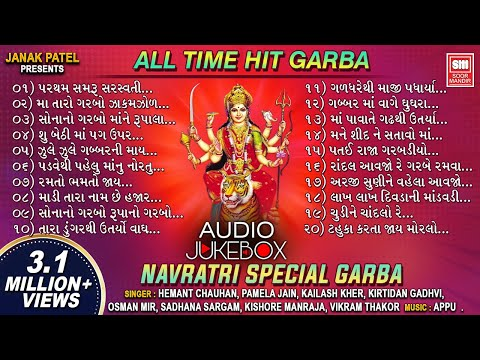 All Time Hit Garba Songs | Tahuko series | Navratri Special Jukebox 2020 | Garba | Non Stop Garba