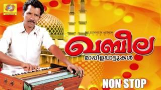 Non Stop Mappilapattukal Malayalam | Khabeela | Non Stop Mappila Album Songs | Randathani Hamsa Hits