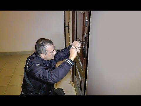 видео: Вскрытие замка без повреждения двери