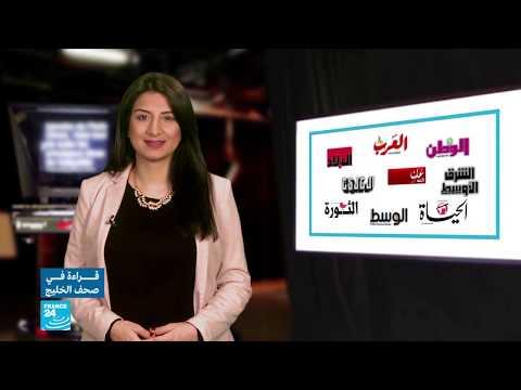 اقتراض لدفع الرواتب.. كارثة مقبلة في الكويت!  - نشر قبل 2 ساعة