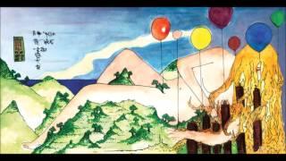 Ben Vedren & Pit Spector - Trek - Prospector 3 1
