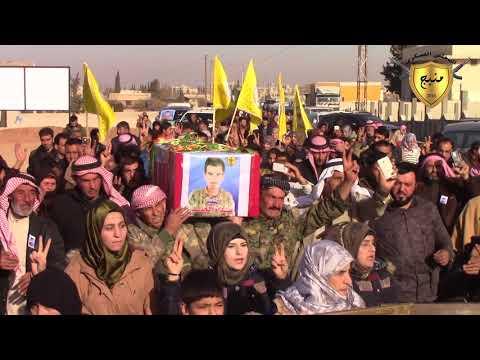 مشاهد من تشييع جثمان الشهيد البطل صدام المحمد في مقبرة الشهداء بمنبج.