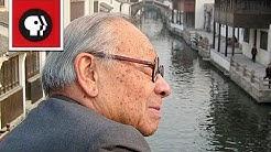Remembering I.M. Pei