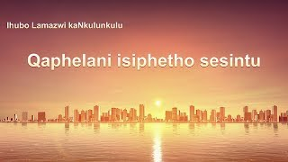 "South African Zulu Gospel Song | ""Qaphelani isiphetho sesintu"" (Lyrics Video)"
