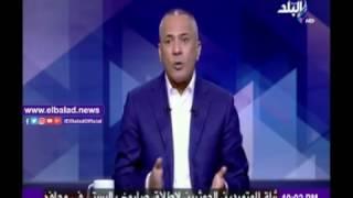 أحمد موسى: لا أملك على مواقع التواصل 'فيس بوك' إلا صفحتي الرسمية.. فيديو