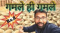 Wholesale Plant Pots | Cheap Pots For Plants | Decorative Indoor Flower Pots Clay Delhi
