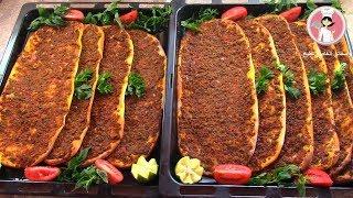 صفيحة باللحمة او لحم بالعجين على الطريقة التركية Lahmacun مع رباح محمد ( الحلقة 335 )