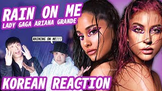Gambar cover 🔥(ENG) KOREAN RAPPERS react to Lady Gaga, Ariana Grande - Rain On Me