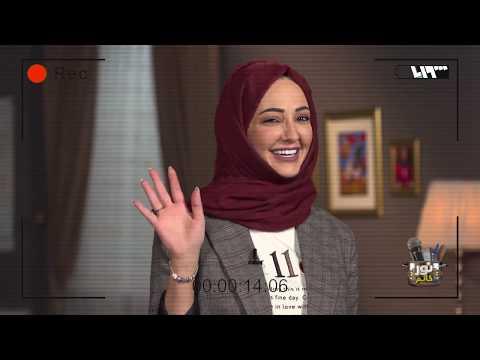سوزان نجم الدين - عباس النوري - جورج وسوف يتلقون جائزة رأس السنة من #نور_خانم