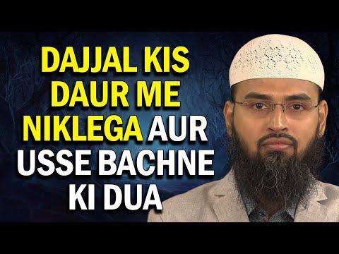 Dajjal Kya Hamare Daur Me Niklega Agar Nahi To Usse Bachne Ki Dua Ka Kya Fayda By Adv. Faiz Syed