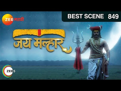 Jai Malhar - जय मल्हार - Episode 849 - January 13, 2017 - Best Scene - 2
