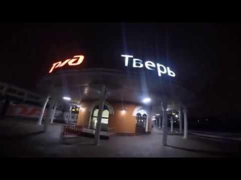 """Поездка из Твери в Хельсинки на поезде """"Лев Толстой"""""""