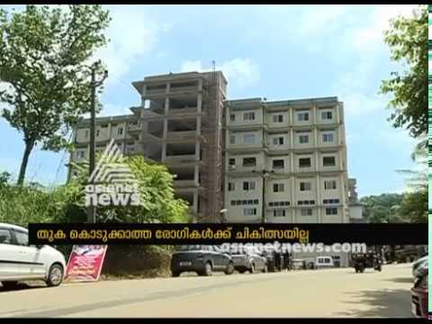 Private hospitals sabotaging Karunya Benevolent Fund
