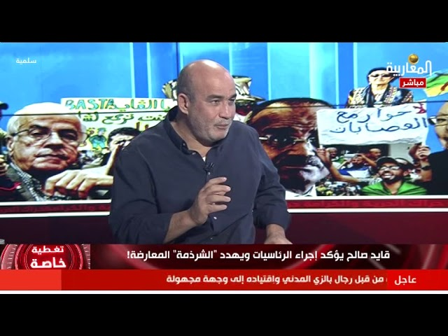 إعتقال كريم طابو و خطوات عملية أخرى يقوم بها القايد صالح و جنرالاته ظنا منهم أنها ستضعف الحراك