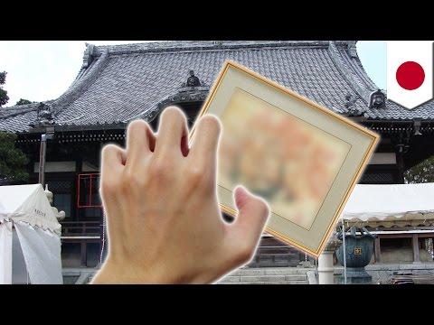住職が寺に侵入し版画絵を盗む