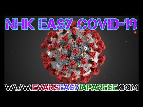 Corona Virus Extravaganza 003