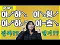 성관계시 여자가 가짜 신음소리를 내는 이유 [박세민의 성인토크쇼/실버아이TV] - YouTube