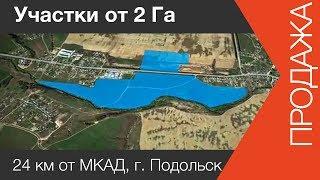 Участок промназначения | www.skladlogist.ru | Участок промназначения(, 2013-11-21T15:50:53.000Z)