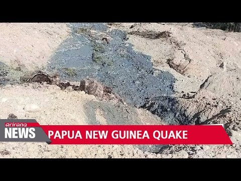 Active 'Ring fo Fire' brings second earthquake to Papua New Guinea