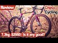 PARDUS Super 5 - When a Chinese OEM Makes their own Bike