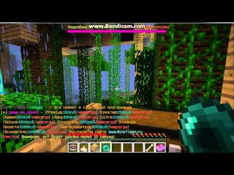 MineCraft || Battle
