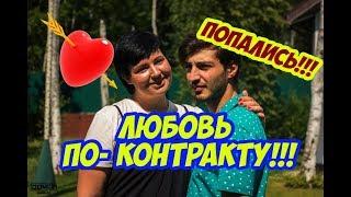 Новости Дом2!!!