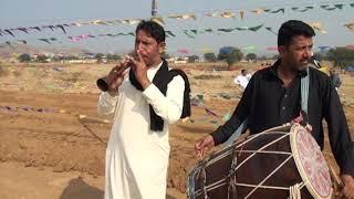 Naza Bazi Kashmir Pakistan In Dadyal 2019