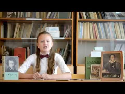 Изображение предпросмотра прочтения – ВладаМаслякова читает произведение «К *** (Я помню чудное мгновенье)» А.С.Пушкина