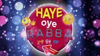 Haye Oye Rabba | Family Comedy Drama | 11 August | Bell Centre Surrey | Gurchet Chitarkar