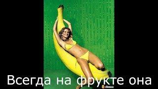 прикольный перевод французской песни на русский alizee-moi lolita