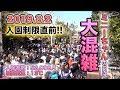 東京ディズニーシー 2019.3.2の様子 の動画、YouTube動画。