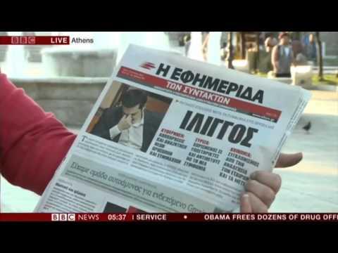 Greek bailout vote to test Syriza party rebellion