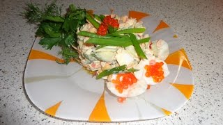 #8 Салат с консервированными кальмарами!!