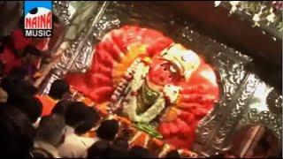 Saptashrungi Aarti - Regional Hit Aarti of Goddess Saptashrungi