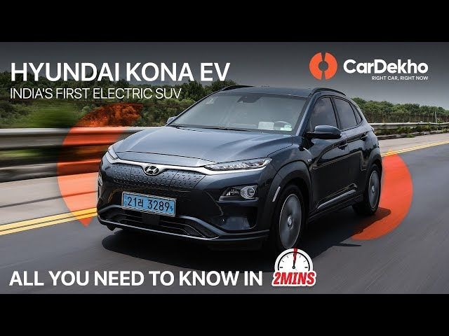 Hyundai Kona Released In India For A Huge Price Tag Of 25Lakhs