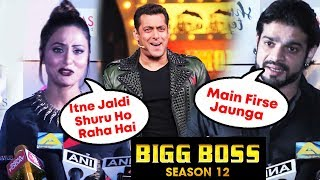 Hina Khan And Karan Patel Reaction On Salman's Bigg Boss 12