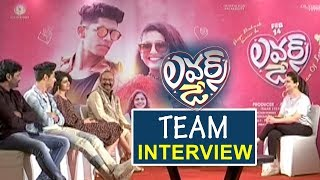 Lovers Day Movie Team Funny Interview   Priya Prakash Varrier   Omar Lulu   E3 Talkies