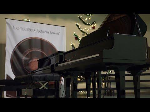 Видео целог комцерта